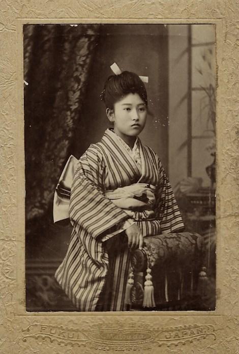 jap lady