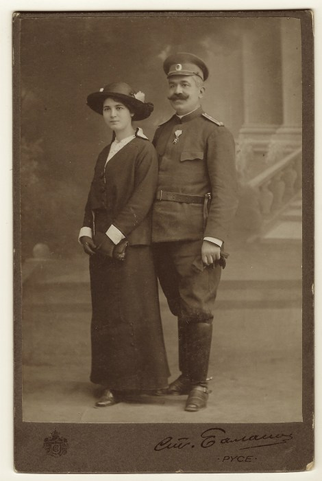bulgarian-officer-and-wife
