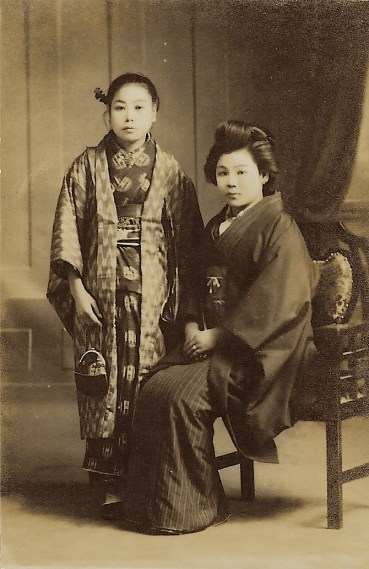 japanese sisters 1